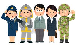 公務員の住宅ローン審査イメージ