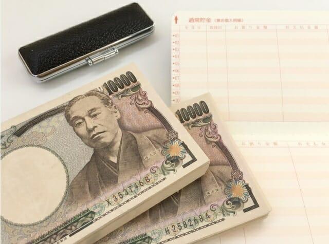お金・銀行のイメージ画像