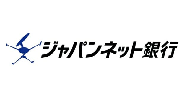 ジャパンネット銀行の住宅ローン